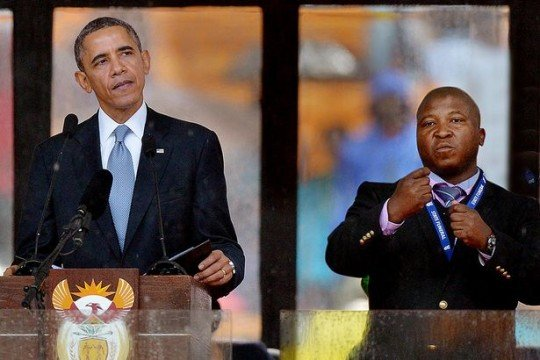 Fake Interpreter